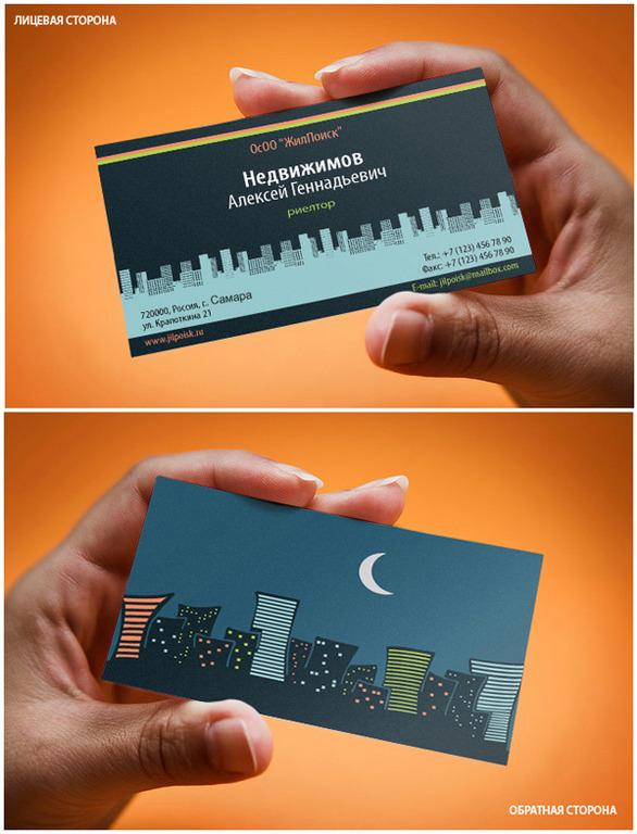 Как сделать визитки бесплатно шаблон